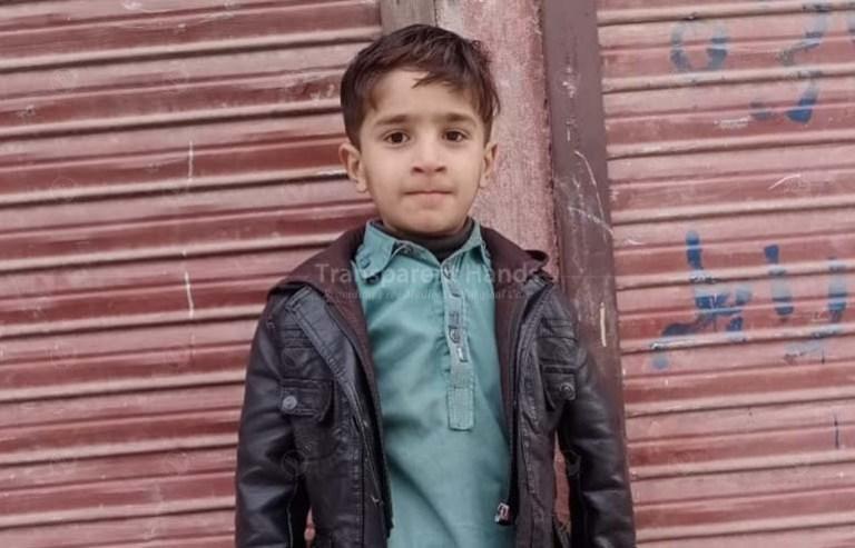 Ahmad Muhammad Ullah