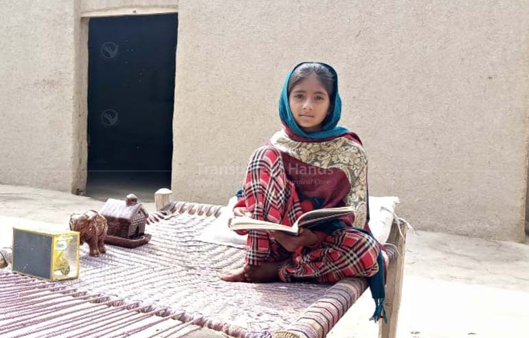 Donate to Noshaba Mumtaz for Her Cardiac Procedure