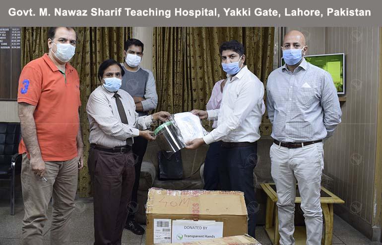 Nawaz Sharif Hospital, Lahore
