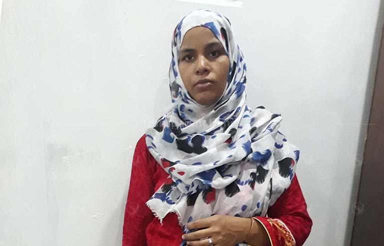 Nasima Nazir
