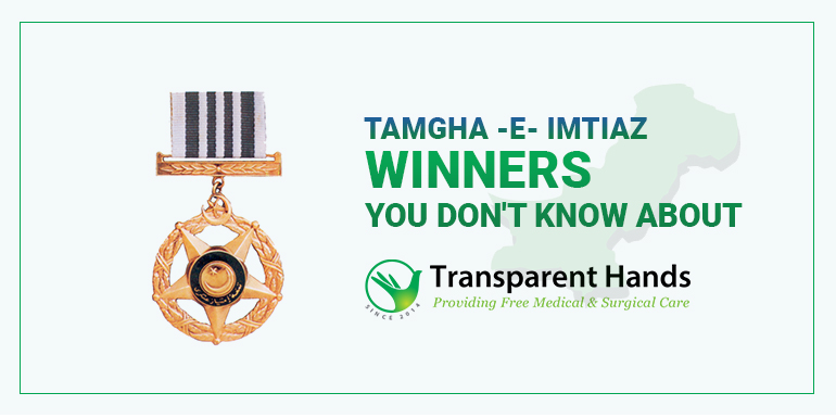 Tamgha-E-Imtiaz Winners You Don't Know About