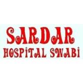 Sardar Memorial Hospital