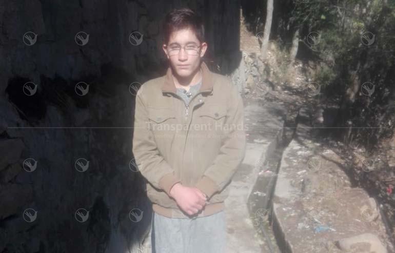 Imtiaz Akhtar