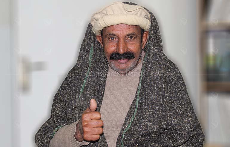 Malik Bashir