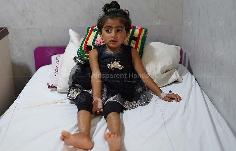 Eefa Fatima