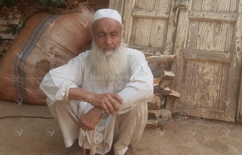 Alif Shah