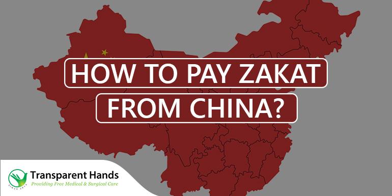 Pay Zakat from China