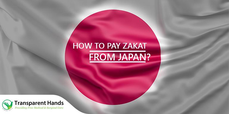 Pay Zakat from japan