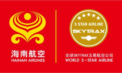 Hainan Airlines ha sido muy bien calificada por sus usuarios, según SkyTrax.