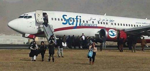 Resultado de imagen para Safi Airways 4Q502 Boeing 737