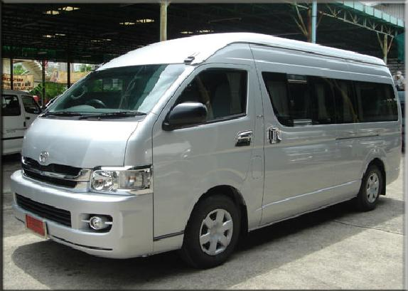 Costa Rica Private Transfers