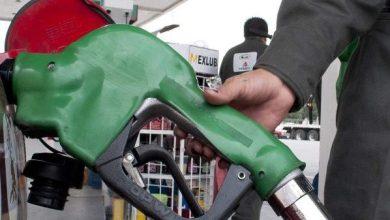 Photo of Es factible bajar los precios de la gasolina: ONEXPO