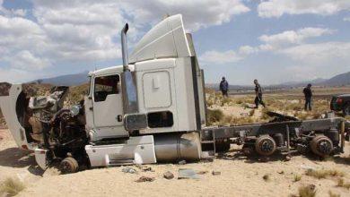 Photo of Medidas de seguridad adicionales no paran el robo a autotransporte