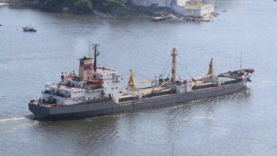 Photo of ¿Que fue lo que daño el buque norcoreano?