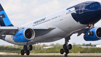 Photo of Lanzan segunda subasta de bienes de Mexicana de Aviación