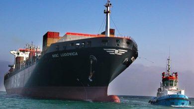 Photo of Puertos van por libre competencia de remolcadores