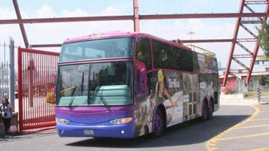 Photo of Monterrey presenta su Turibus