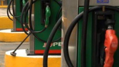 Photo of 78% de los gasolineras en riesgo de sanciones