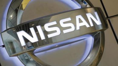 Photo of Anonymous hackea páginas web de Nissan