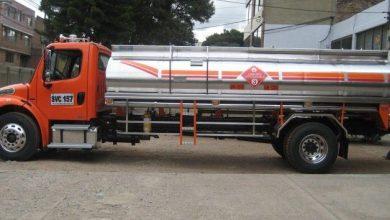 Photo of Aseguran 225.000 litros de hidrocarburo en Colima