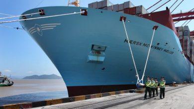 Photo of Maersk tendrá panorama adverso para 2016