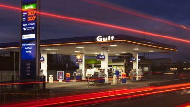 Photo of Gulf comprará gasolina a Pemex para hacerle competencia
