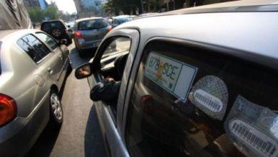 Photo of Así será el hoy no circula sabatino para todos los vehículos