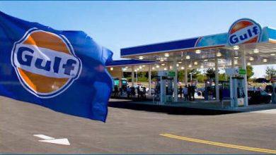 Photo of Gulf, primer gasolinera que hará competencia a Pemex