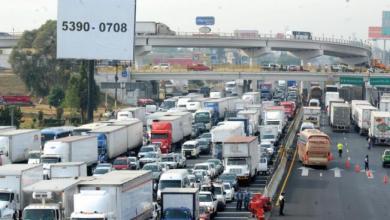 Photo of No hay datos actualizados para planificar transporte en ZMVM