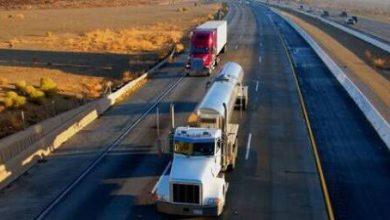 Photo of Modifican ley de caminos y puentes