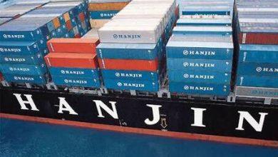 Photo of La caída de Hanjin