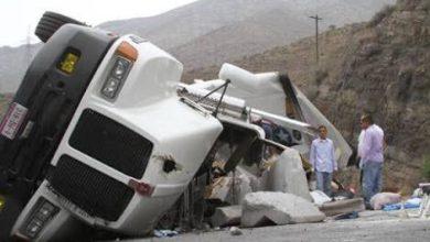 Photo of Urge que automovilistas cuenten con seguro contra daños: Canacar