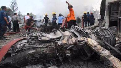 Photo of Avión de carga se estrella en Indonesia