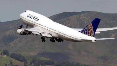 Photo of Aeromar y United concretan su alianza