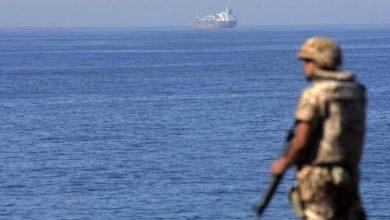 Photo of Senado autoriza control de puertos a Marina