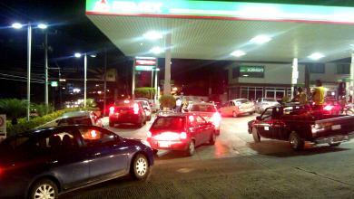 Photo of Admite Pemex desabasto de combustible