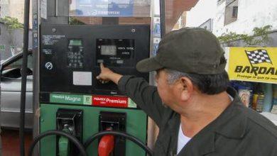 """Photo of La gasolina es más cara en la CDMX """"porque es de otra calidad"""""""