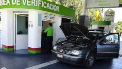 Photo of Verificentros prevén aumento de servicio por condonación de multas
