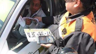 Photo of Mil 442 automóviles sancionados por el Hoy No Circula