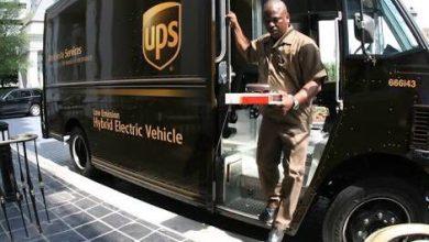 Photo of Multan a UPS con $247 millones de dólares por distribuir cigarros en EU