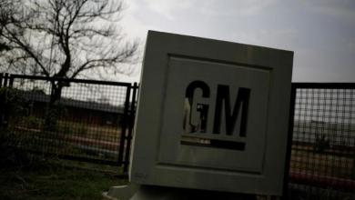 Photo of Acusan a GM de trucar sus motores diésel para ocultar emisiones