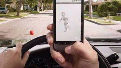 Photo of ¿Texteando mientras manejas? iPhone ya no lo va a permitir