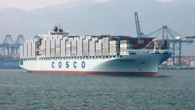 Photo of Cosco presenta su nuevo súper buque porta contenedores