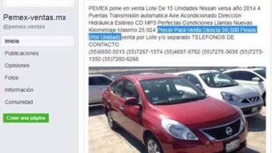 Photo of Alertan por fraude de venta de autos y camiones de Pemex vía Facebook