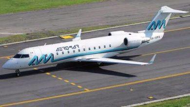 Photo of Aeromar inicia ruta Manzanillo-Guadalajara