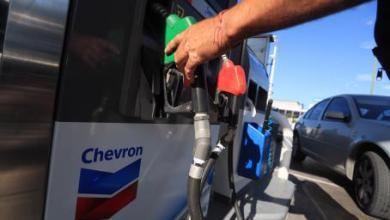 Photo of Chevron abre segunda estación en Sonora