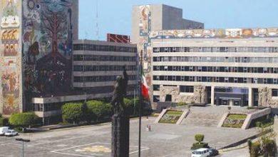 Photo of Comunicaciones y Transportes anuncia cambio de domicilio oficial
