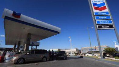 Photo of Chevron pide abrir ductos de Pemex a las empresas