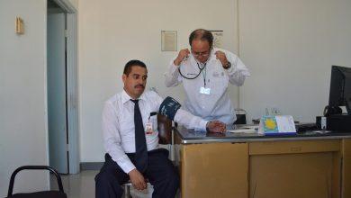 Photo of Estos son los cambios para exámen médico de la SCT