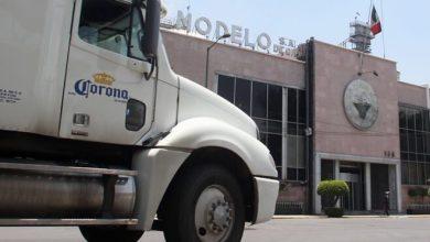 Photo of Grupo Modelo anuncia inversiones en su centro de operaciones y logística